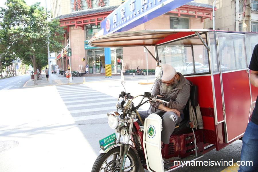 Xian Chiny Nie tylko Armia z Terakoty
