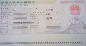 Wiza do Chin zagranicą