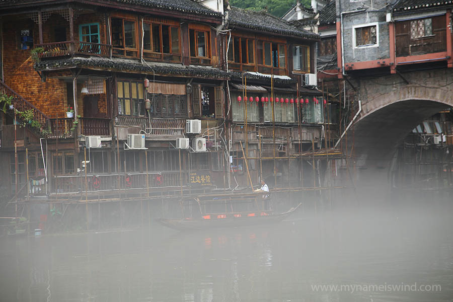 Chiny. Fenghuang