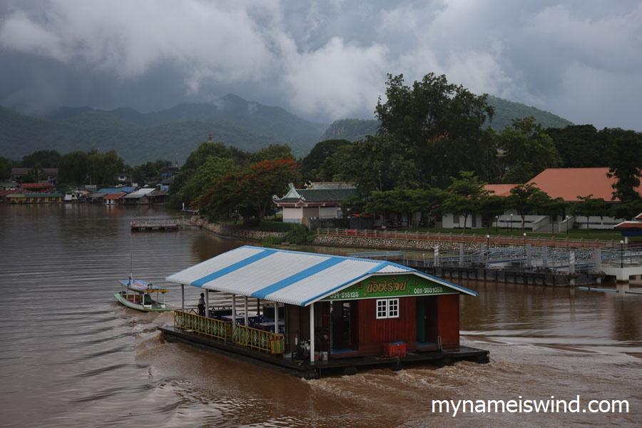 Kanchanaburi Tajlandia.