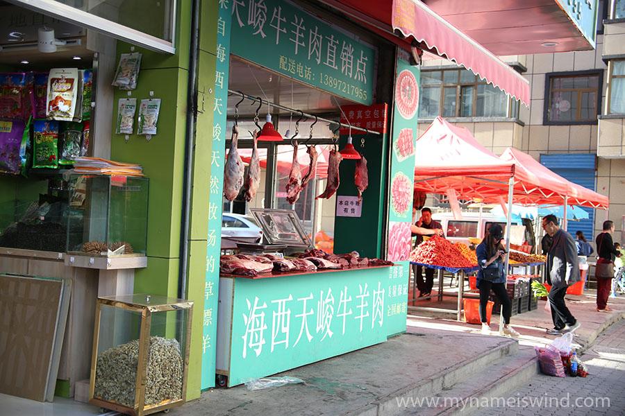Xining, Chiny
