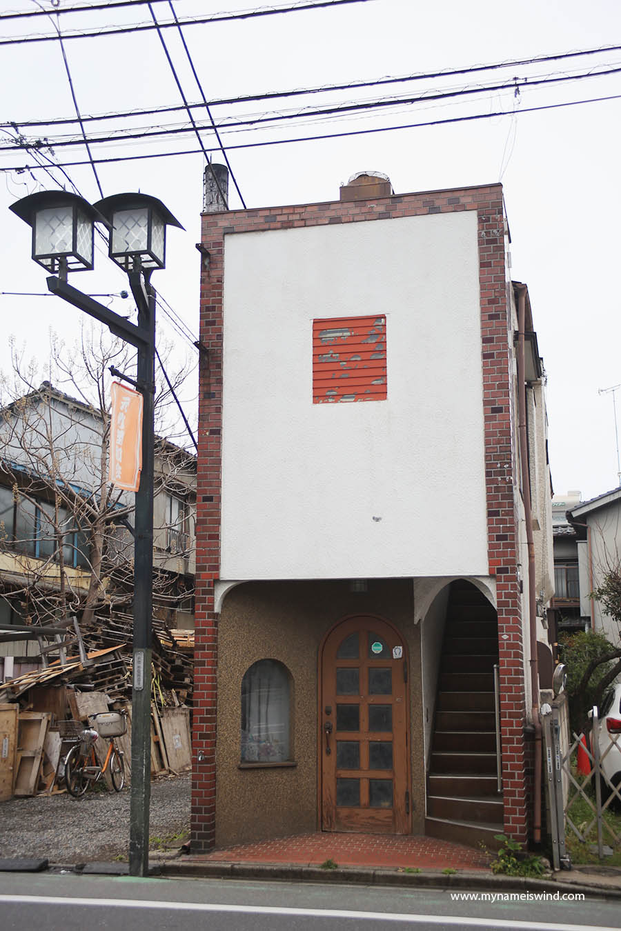 Okolice Tokio Kawagoe
