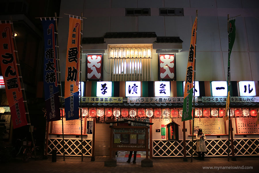 Tokio Asakusa