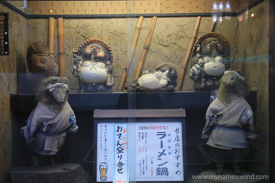 Tokio Ginza Japonia