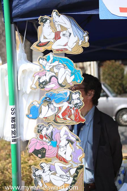 Ciekawe wydarzenia w Japonii. Festiwal Penisa W Japonii
