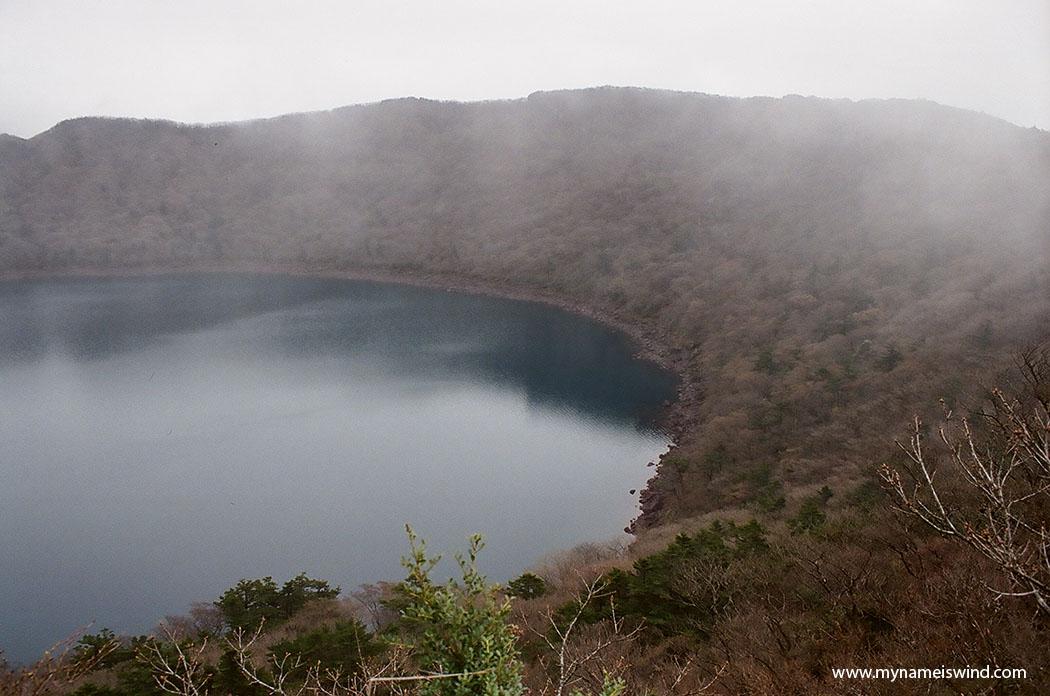 Wulkany w Japonii. Kirishima