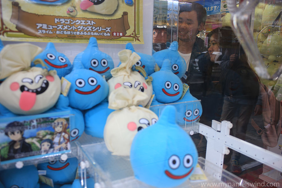 Tokio Akihabara dzielnica elektroniki i anime