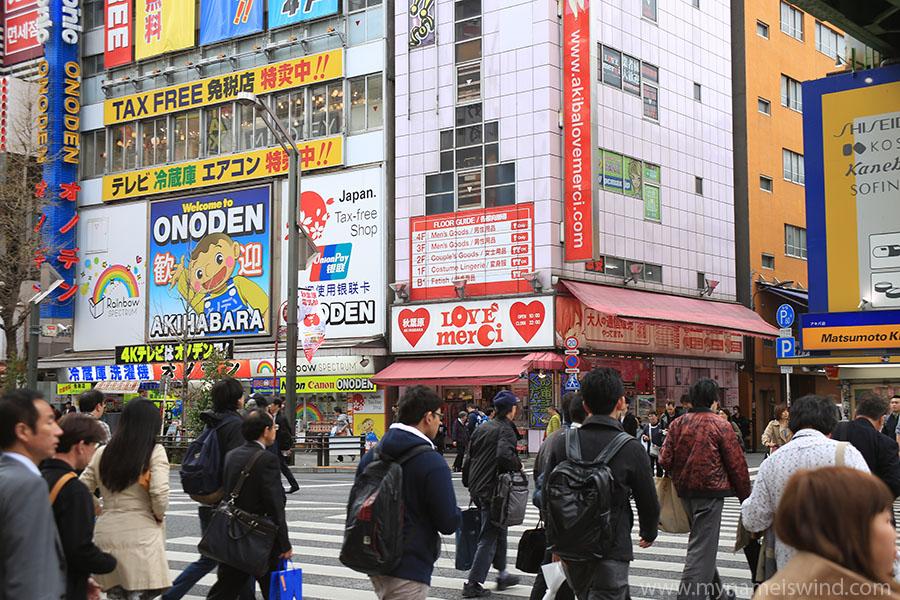 Tokio dzielnica elektroniki