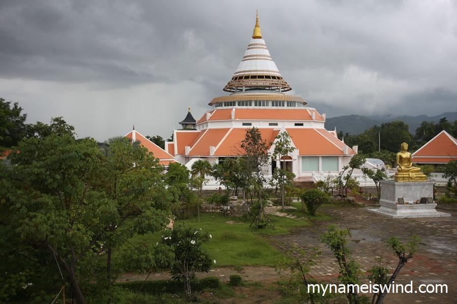 Kanchanaburi Tajlandia