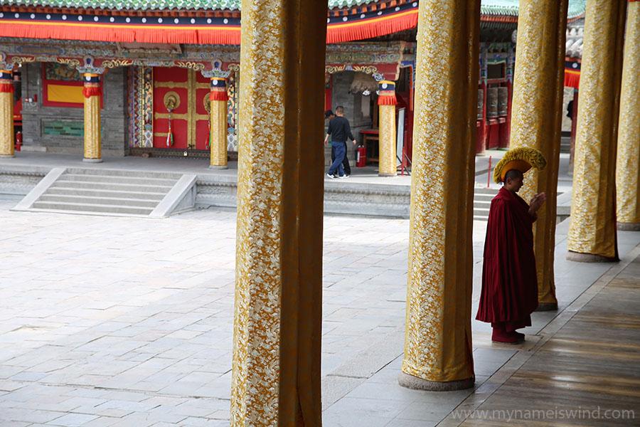 Xining co warto