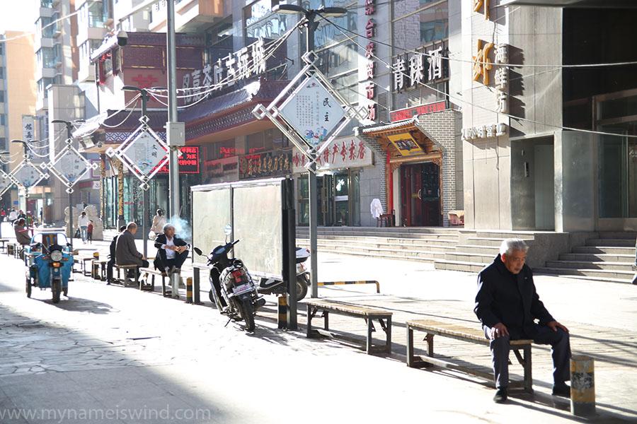 Xining.chiny co warto. qinhai