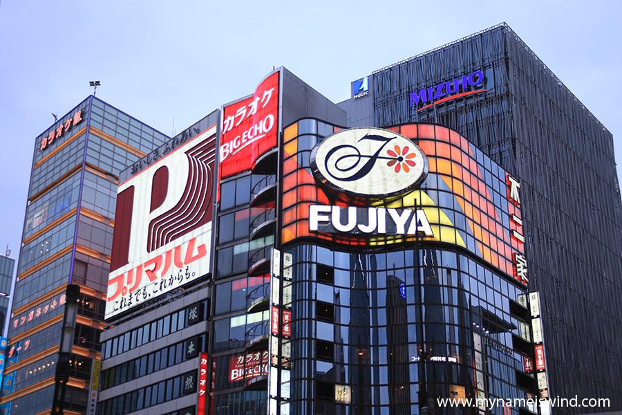 Dzielnica zakupów Tokio