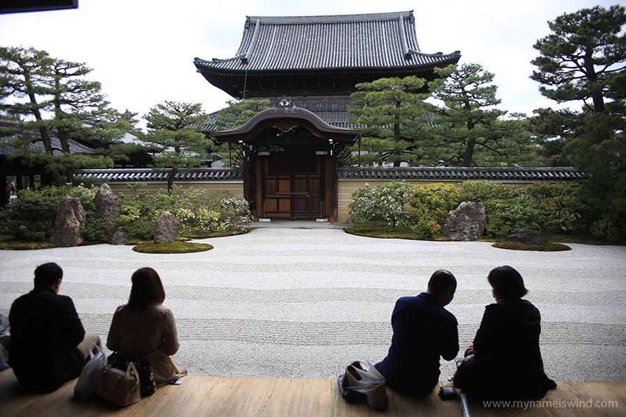 ciekawe miejsca kioto