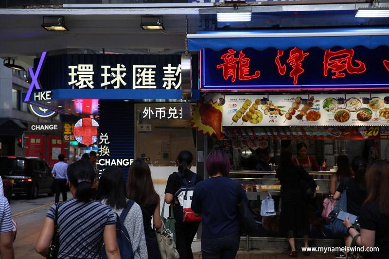 ceny w hongkongu