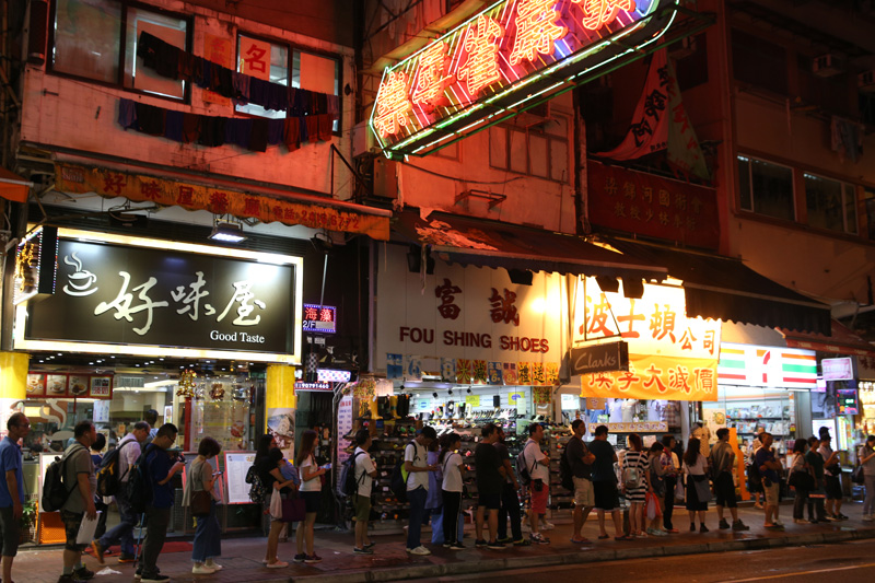 Hongkong Nowe terytoria