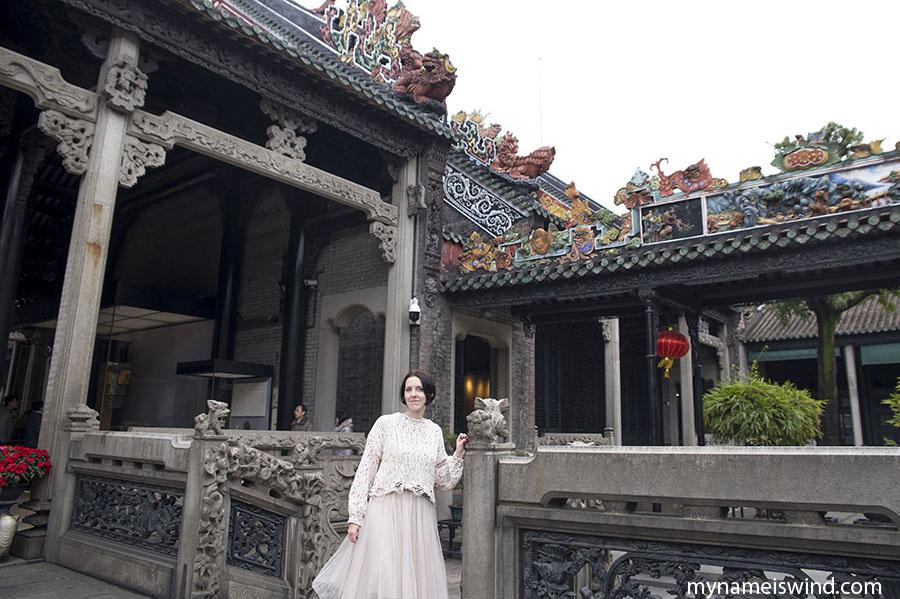 kanton czyli guangzhou